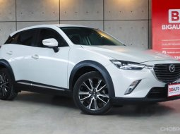 2017 Mazda CX-3 2.0 S SUV AT วิ่งเพียง 79,128 KM  เครื่องยนต์เบนซิน มาพร้อม OPTION B4472
