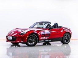 2017 Mazda MX-5 2 รถเปิดประทุน ดาวน์ 0%