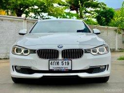 2015 BMW 320i 1.6 รถเก๋ง 4 ประตู ผ่อนเริ่มต้น