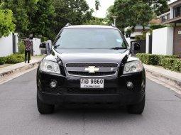 2008 Chevrolet Captiva 2.0 (ปี 07-12) LSX SUV AT