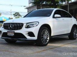 2016 Mercedes-Benz GLC250 2.1 d 4MATIC AMG Plus 4WD  รถบ้านแท้