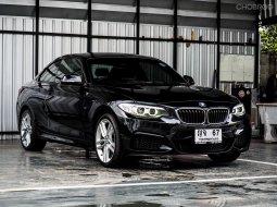 2017 BMW 218Ci 1.5 M Sport รถเก๋ง 2 ประตู ออกรถ 0 บาท