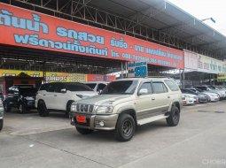 ขายรถ Toyota Sport Rider 2.5 ปี 2011