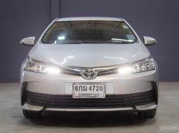 2017 Toyota Corolla Altis 1.6 G ( เลขไมล์ 85,837 Km)  รับประกันไมล์แท้