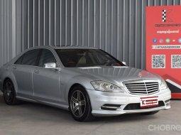 2010 Mercedes-Benz S350 CDI 3 รถเก๋ง 4 ประตู เจ้าของขายเอง