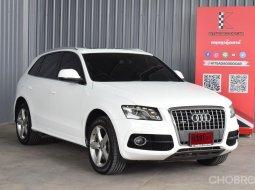 2010 Audi Q5 2.0 TFSI quattro AWD SUV รถบ้านมือเดียว
