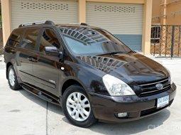 2008 Kia Grand Carnival 2.9 EX รถตู้/MPV เจ้าของขายเอง
