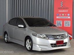 2011 Honda CITY 1.5 V i-VTEC รถเก๋ง 4 ประตู ผ่อนเริ่มต้น 5 พันกว่าบาท