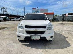 2013 Chevrolet Colorado 2.5 LT รถกระบะ