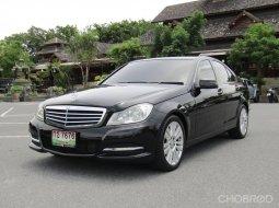 2013 Mercedes-Benz C200 CGI 1.8 รถเก๋ง 4 ประตู
