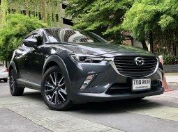 Mazda CX-3 2.0 S SUV