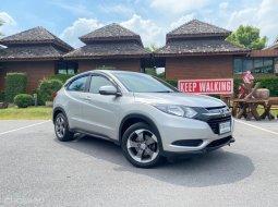 2015 Honda HR-V 1.8 S