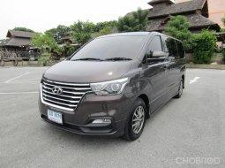 2020 Hyundai H-1 2.5 Elite รถตู้
