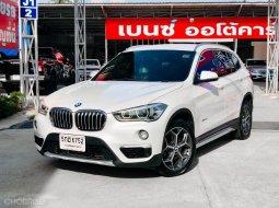 จองให้ทัน BMW X1 sDrive18d xLine 2016 (ออกรถเดือนธันวาคม จดทะเบียน 2017