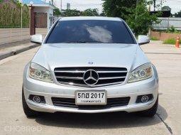 2008 Mercedes-Benz C200 Kompressor 1.8 Elegance รถเก๋ง 4 ประตู