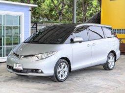 ฟรีดาวน์ สุดยอดรถ MPV 7ที่่นั่ง ออฟชั่นเพียบ Toyota Estima รุ่น Top ประตูสไลด์ไฟฟ้า นำเข้าทั้งคัน