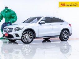4W-34 Mercedes-Benz GLC250 2.0 COUPE  รถเก๋ง 4 ประตู  2019