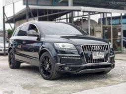 2011 Audi Q7 4.2 FSI 4WD SUV ส่งฟรีทั่วไทย ซื้อสดไม่บวก Vat 7%