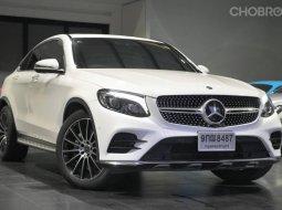 2019 Mercedes-Benz GLC250 Coupe AMG รถเก๋ง 4 ประตู