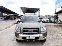 ขาย รถมือสอง 2007 Ford Everest 2.5 LTD TDCi SUV