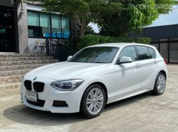 2014 BMW 116i 1.6 รถเก๋ง 5 ประตู ฟรีดาวน์