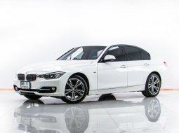 1U-108 BMW 320I 2.0 SPORT เกียร์ AT ปี 2014