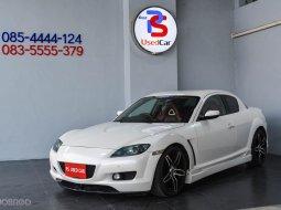 ขายรถ Mazda RX-8 1.3 ปี 2009