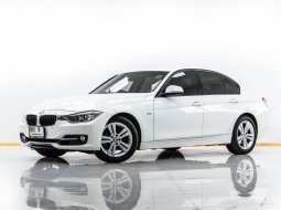 1V-14 BMW 320I 2.0 SPORT เกียร์ AT ปี 2014