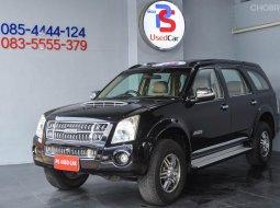 ขายรถ Isuzu Mu-7 3.0 4WD ปี 2011