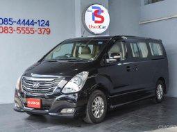ขายรถ Hyundai H-1 2.5 ELITE ปี 2014