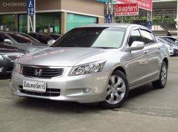 💙ขับฟรี90วัน 2008 HONDA ACCORD 2.0 EL ใช้เงิน 5 พันออกรถ จัดไฟแนนซ์ได้เต็ม แถมประกันภัย