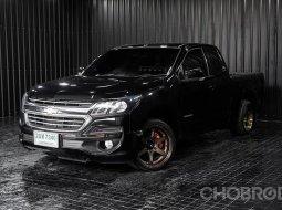 ขายรถ 2020 CHEVROLET COLORADO 2.5 LT X-CAB