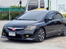 ขายรถมือสอง Honda Civic FD 1.8AT E ปี 2010