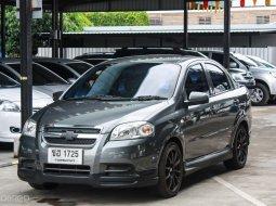ขายรถ 2008 Chevrolet Aveo 1.6 LSX รถเก๋ง 4 ประตู