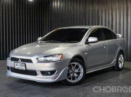 ขายรถมือสอง 2012 MITSUBISHI LANCER EX 1.8 GLS
