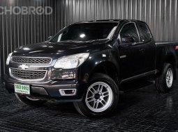 ขายรถมือสอง 2016 CHEVROLET COLORADO, 2.5 LT Z71 X-CAB โฉม EXTENDED CAB