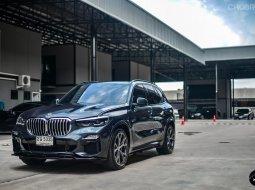 2020 BMW X5 3.0 xDrive45e
