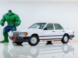 Mercedes-Benz 230E 2.0 รถเก๋ง 4 ประตู  1988