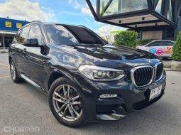 2020 BMW X3 2.0 xDrive20d M Sport  รถบ้านมือเดียว