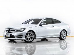 1V-23 BENZ C180 CGT COUPE 1.8 SPORT เกียร์ AT ปี 2011