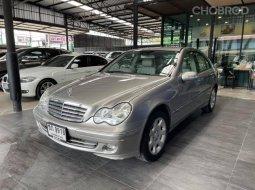2007 Mercedes-Benz C180 Kompressor 1.8 Elegance รถเก๋ง 4 ประตู