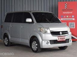 2012 Suzuki APV 1.6 GLX รถตู้/MPV รถบ้านแท้