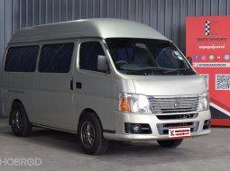 Nissan Urvan 3.0 (ปี 2007) GX Van MT