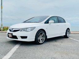 📌Honda Civic FD 1.8 S AT สีขาว เกียร์อัตโนมัติ ปี 2011 (ไฟท้ายแปดเหลี่ยม)