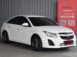 2014 Chevrolet Cruze 1.8 LTZ รถเก๋ง 4 ประตู ผ่อนเริ่มต้น 5 พันกว่าบาท