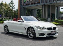 BMW 420i M  Sport 2016 Service ศูนย์ตลอดทุกระยะ