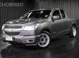 ขายรถ 2012 CHEVROLET COLORADO 2.5 LS1 X-CAB โฉม EXTENDED CAB