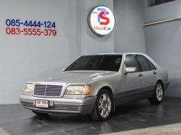 ขายรถ Mercedes-Benz S280 (W140) ปี 1997