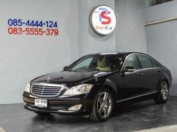 ขายรถ Mercedes-Benz S320 CDI (W220) ปี 2010