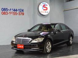 ขายรถ Mercedes-Benz S300 L ปี 2014